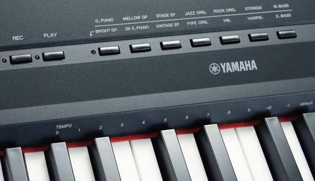 Yamaha P-115 review