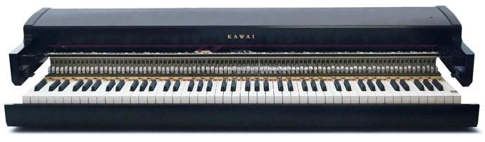 Kawai VPC1 inside key action